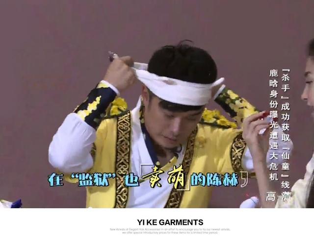 跑男陈赫宋佳同款猫耳朵洗脸头巾束发带
