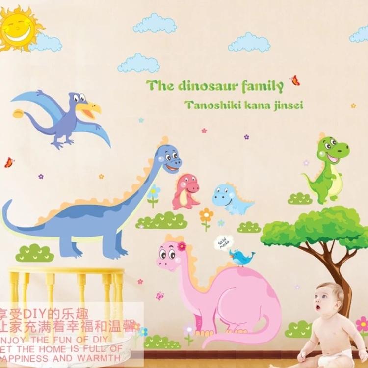 【包邮可爱超大卡通恐龙可移除自粘墙贴纸幼儿园卧室