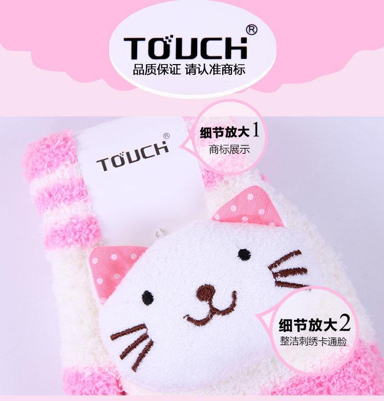 可爱小猫头学生触屏手机手套