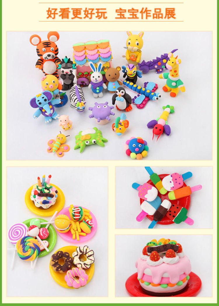 幼儿园自制教玩具益智类:怪魔方