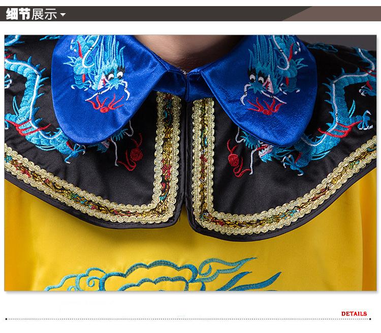 中国古代清朝服装明朝汉服 cos龙袍皇帝服装古装