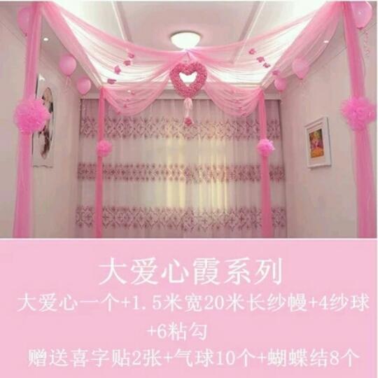 【创意婚房布置花球 结婚装饰拉花
