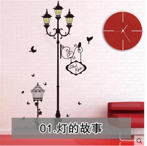 【墙壁贴纸欧式路灯墙贴卧室客厅房间装饰品墙上贴画