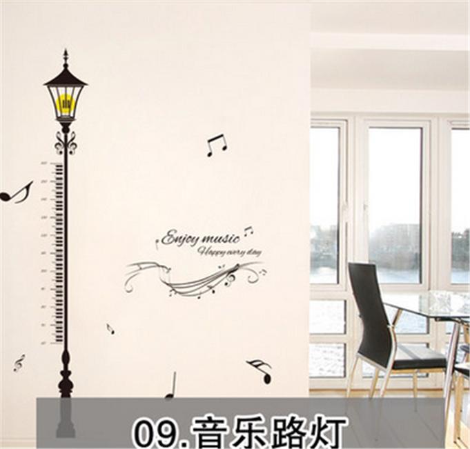 路灯墙贴卧室客厅房间装饰品墙上贴画玄关创意背景墙
