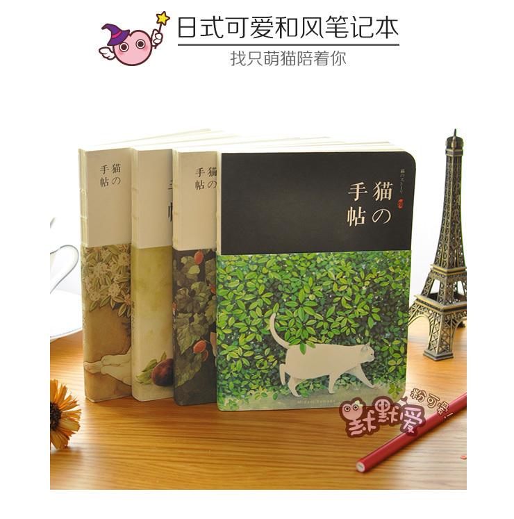 【日式清新文艺笔记本手绘本】-家居-文具纸本