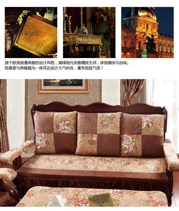 实木沙发坐垫】-家居-沙发垫