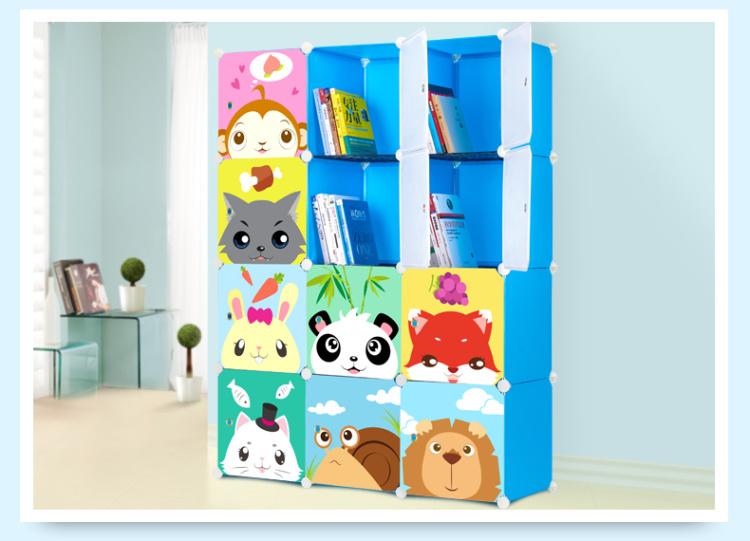 【儿童书架书柜卡通 简易玩具收纳柜子防尘宝宝储物