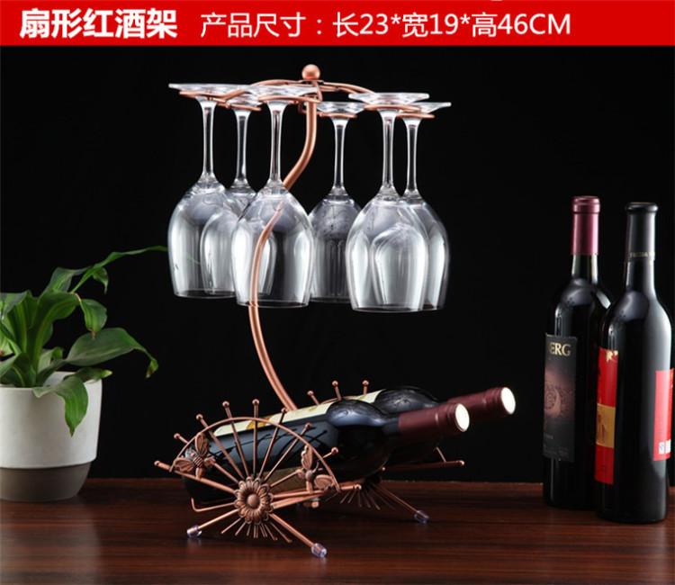 【创意红酒架红酒杯架欧式葡萄酒架子时尚酒瓶架海盗