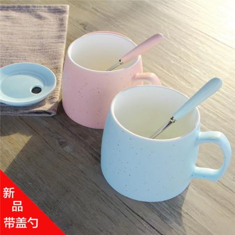 满天星陶瓷杯子可爱茶水杯子复古办公马克杯牛奶杯咖啡杯带盖带勺