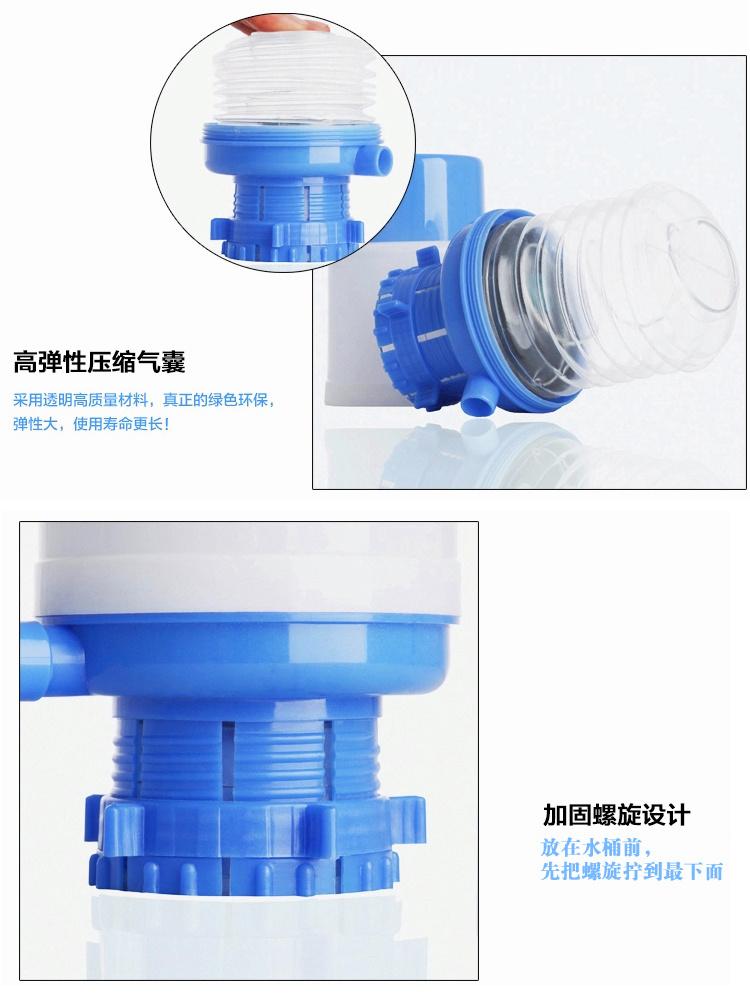 桶装水 矿泉水大桶水 纯净水桶架子压水器 饮水机水龙头