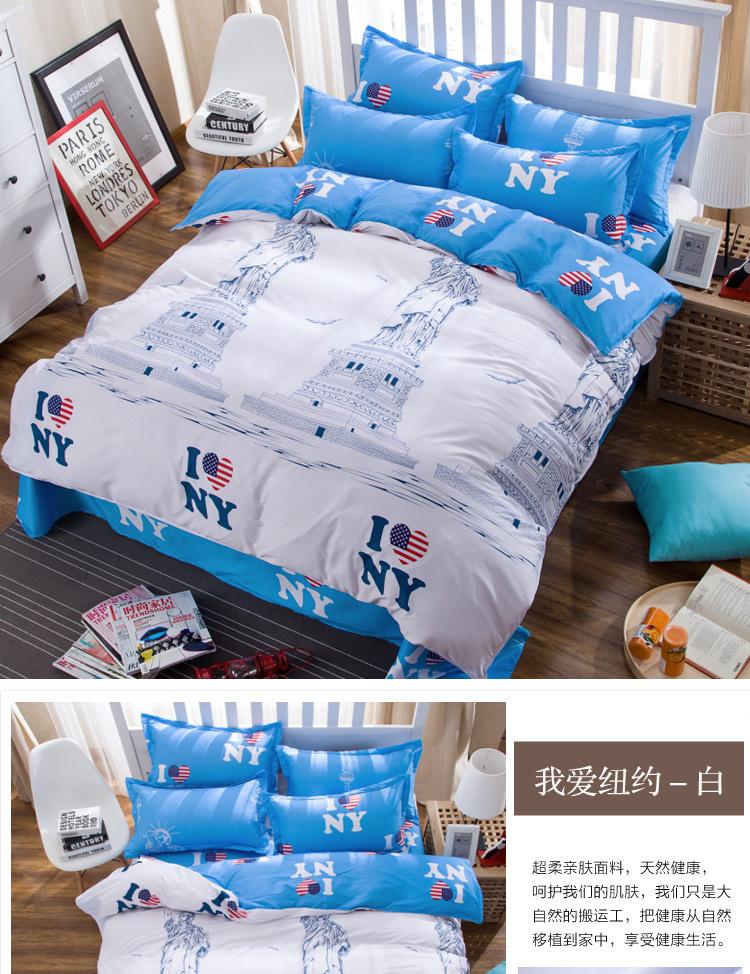 【欧式风情系列床单四件套床上用品】-家居-床品套件
