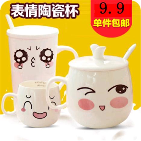 【可爱卡通骨瓷陶瓷杯子简约马克水杯早餐咖啡杯茶杯