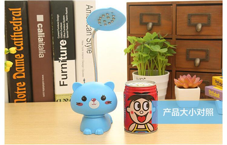 创意可爱小动物led充电台灯学生护眼卧室学习工作小夜灯