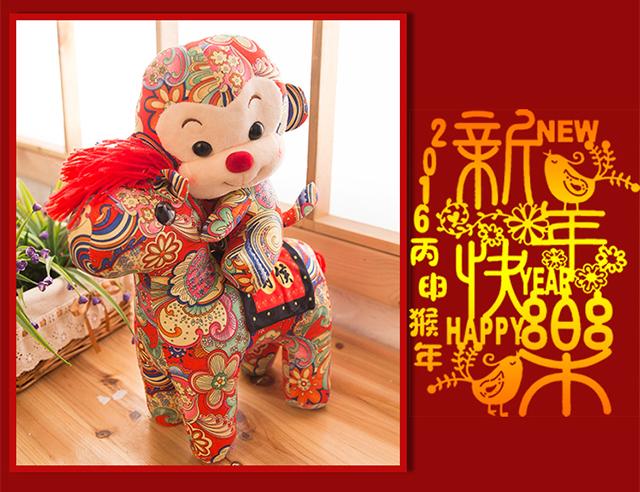 【猴年吉祥物~马上封侯毛绒公仔】-家居-玩具/模型