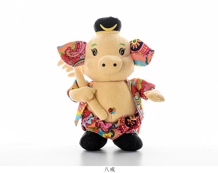 创意玩偶2016年猴年生肖礼物 猪八戒 孙悟空