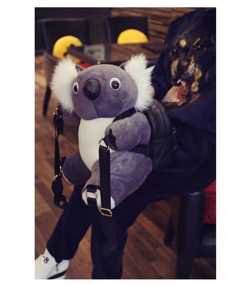 超萌可爱毛绒小熊包包双肩包考拉熊背包背包