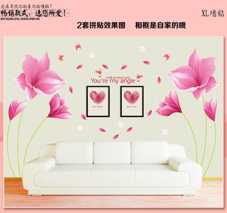客厅沙发电视机背景装饰墙贴可