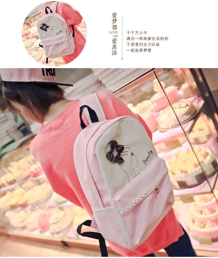 【日系森女小清新简笔画蕾丝边双肩包】-包包-双肩包
