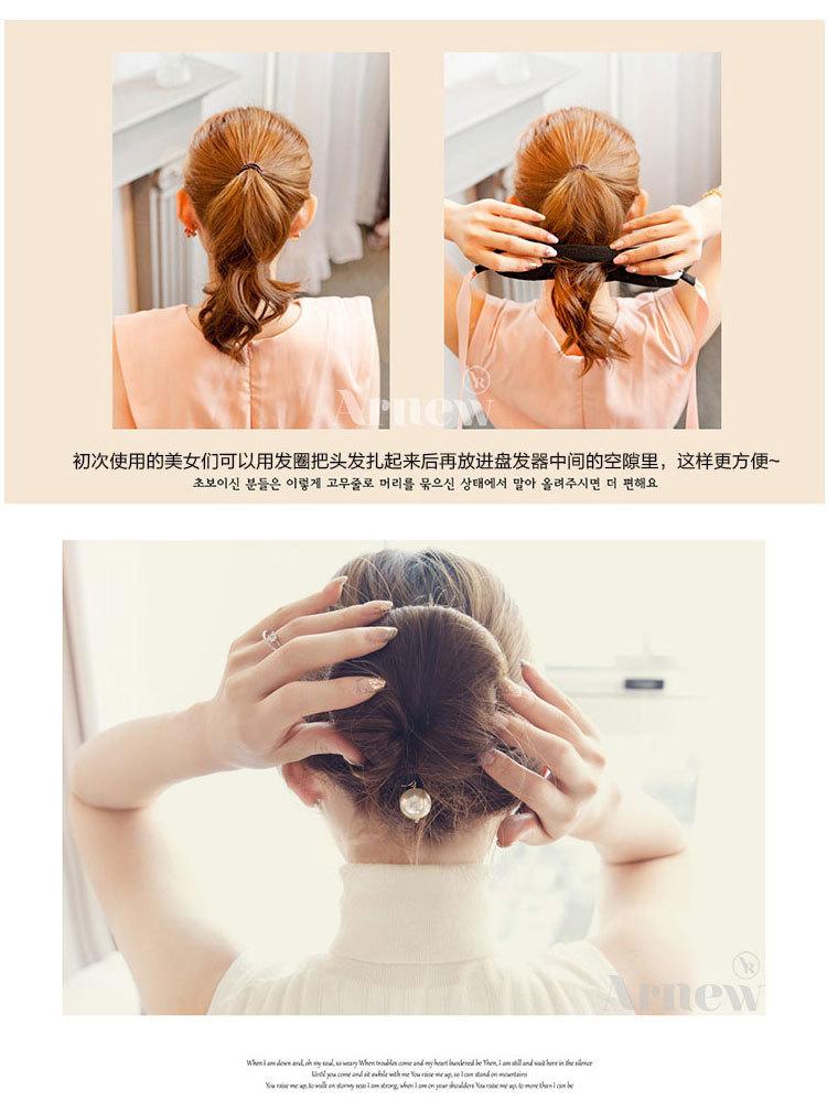 韩版珍珠气质丸子头百搭盘发器图片