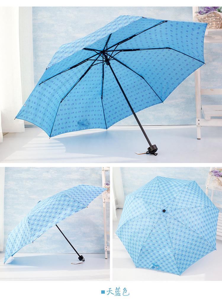小清新两用晴雨伞