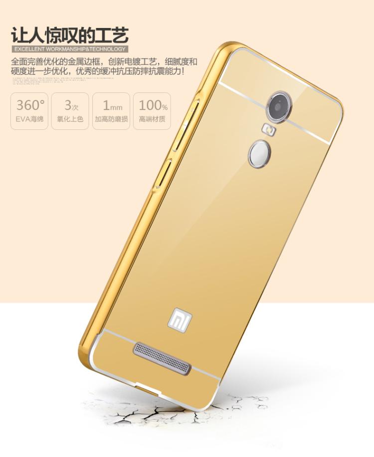 【红米note3手机壳 红米note2pro手机套金属边框后盖
