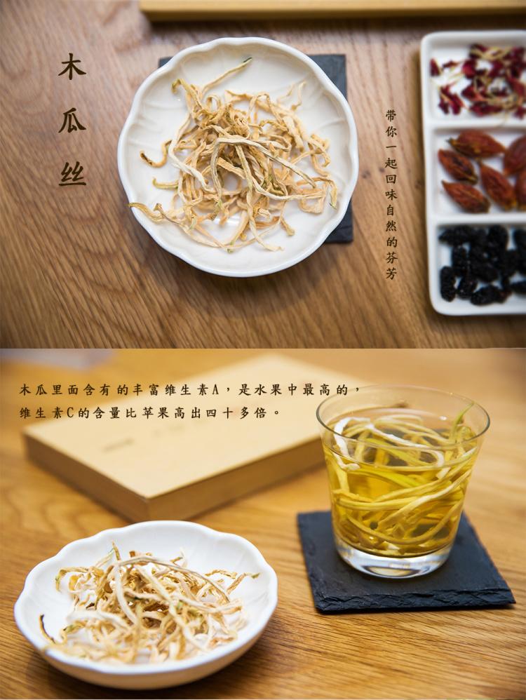 【【买二赠一】凌兰精品木瓜丝泡茶木瓜干木瓜花茶做