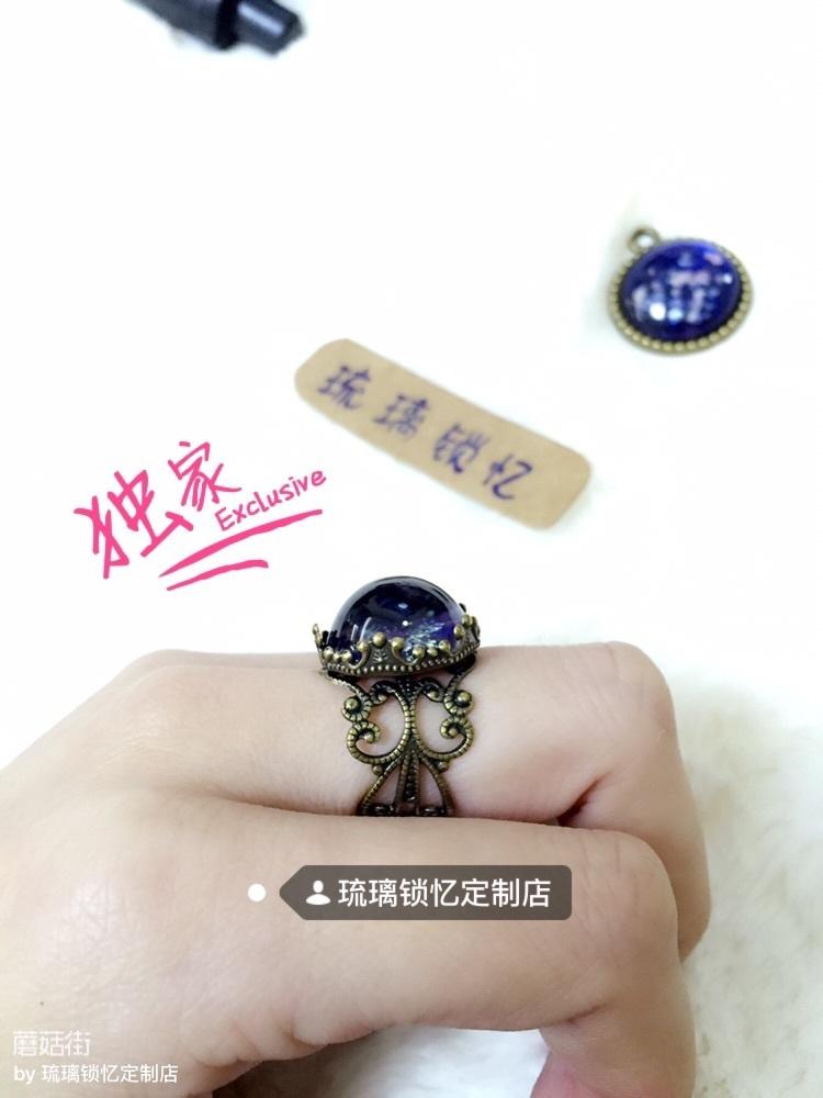 星空手绘戒指