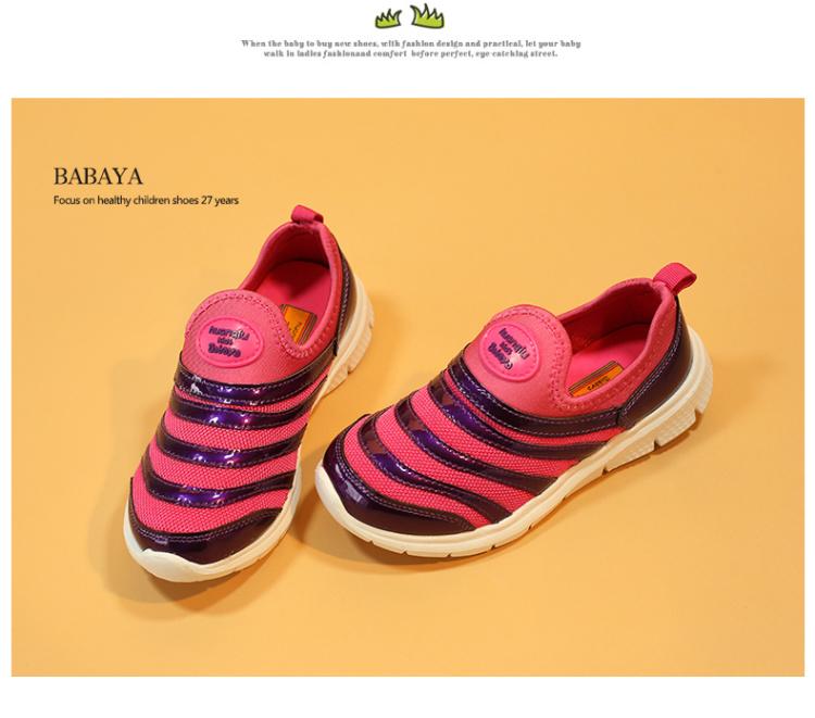 毛毛虫可爱童鞋】-母婴-帆布鞋