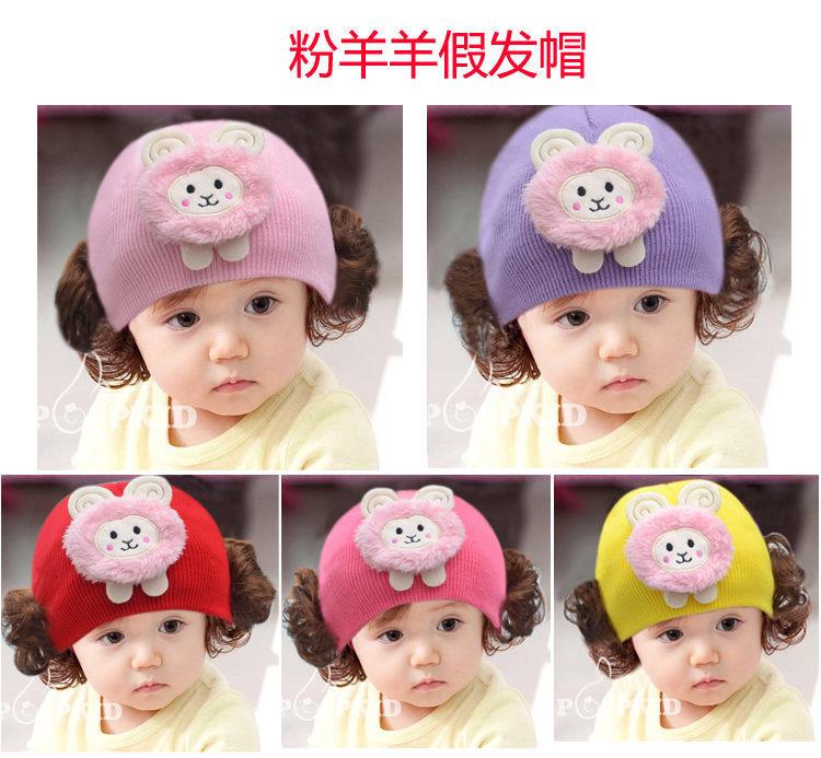 【2016新品上市女宝宝假发帽子超可爱】-母婴-帽子