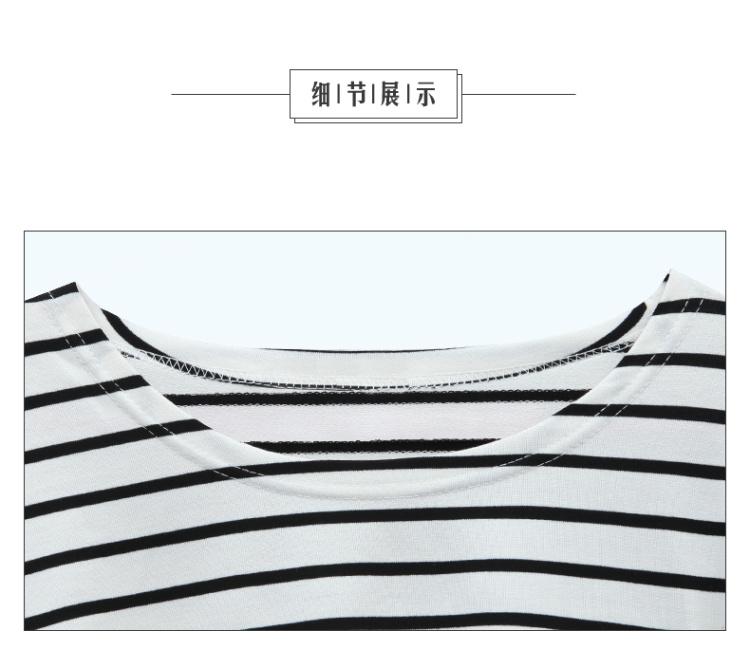 商品描述 春季新品 宽松横条 休闲圆领 百搭女t  产品参数 细节:贴袋