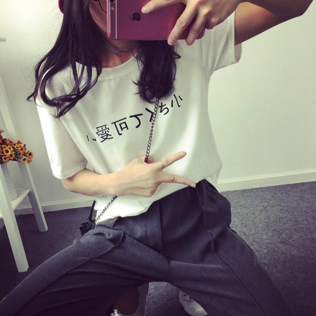 小可爱韩文印花短袖t恤