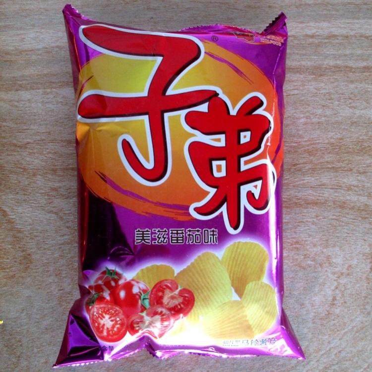 7ys丶小萱土豆