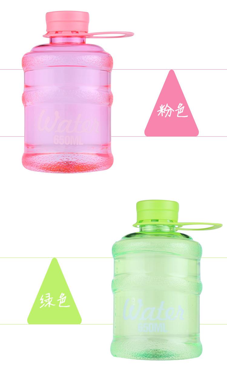 饮水机水桶创意便携随手水壶水杯子桶装