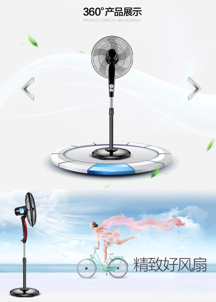 美的fs40-13er遥控静音电风扇家用电扇台式摇头落地扇