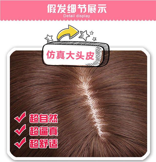网红晶哥同款 空气刘海 梨花蛋卷短发假发套