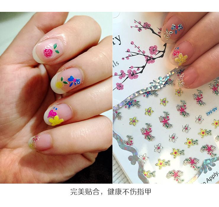 【12张装】 diy美甲贴纸 儿童新娘指甲贴花