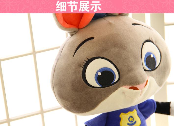 【疯狂动物城公仔狐狸兔子玩偶】-null-百货