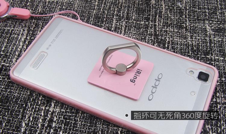 【vivox6plus软边框指环支架挂绳防手机壳】-配饰-3c