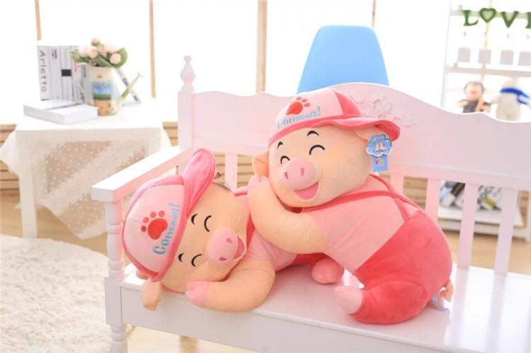 【儿童节毛绒玩具猪布娃娃可爱大号睡觉抱枕公仔】