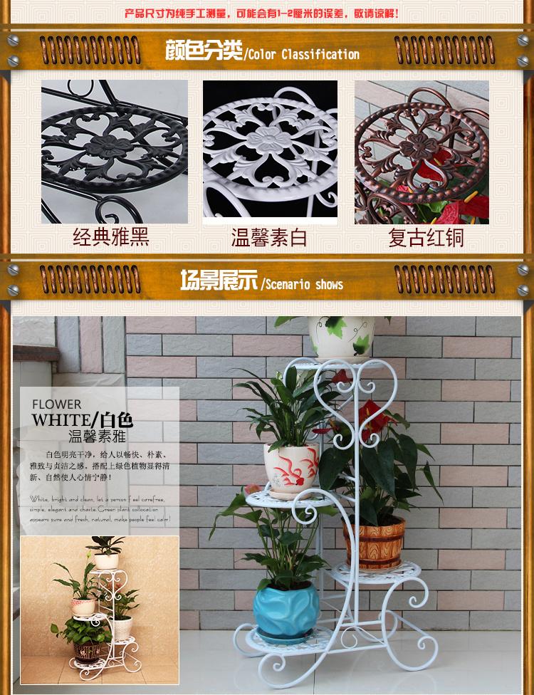 欧式阳台客厅室内绿萝吊兰花架子花架铁艺多层落地实木花盆架