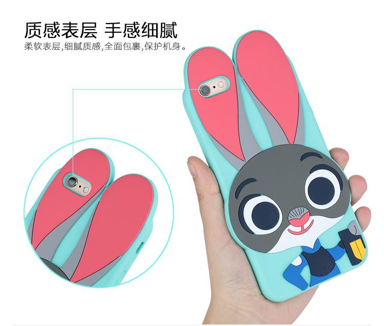 【新款疯狂动物城朱迪兔子iphone手机壳】-配饰-3c