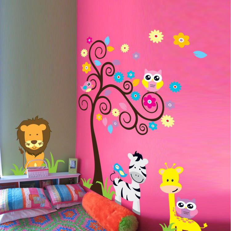 【猫头鹰树斑马狮子动物欧美风儿童房幼儿园墙贴贴纸