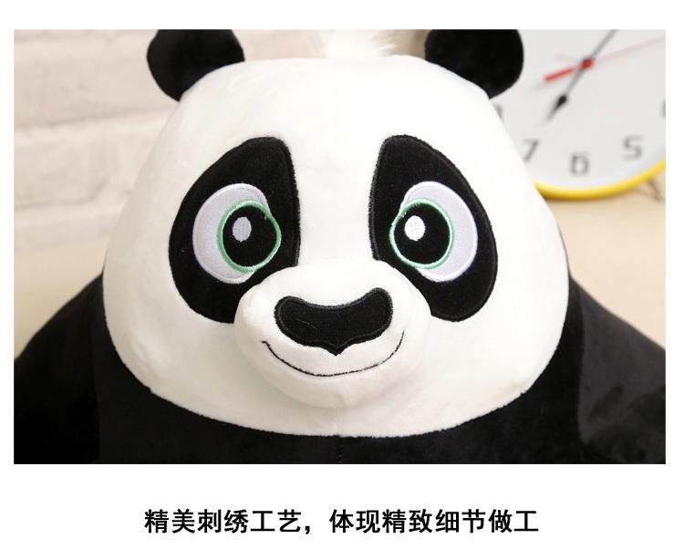 【正品功夫熊猫3公仔q版阿宝毛绒玩具布娃娃女生儿童