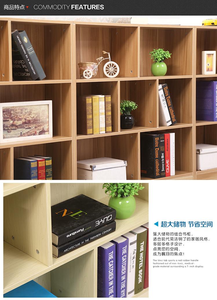 书架学生简易组合置物架展示大书柜创意储物柜子书橱