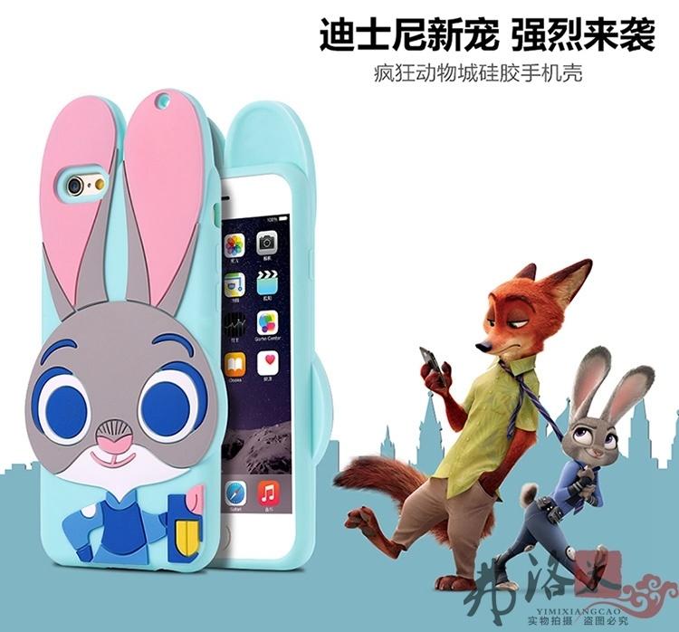 【疯狂动物城兔子朱迪iphone手机保护壳】-配饰-3c