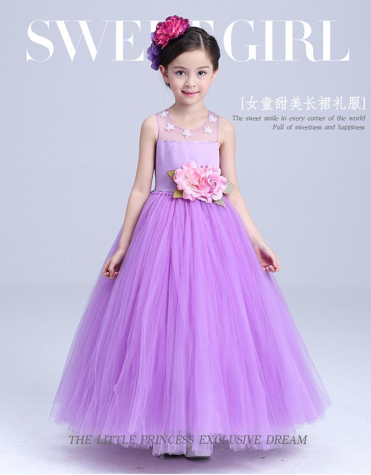 女童紫色长裙儿童长款婚纱晚礼服主人持服装连衣裙