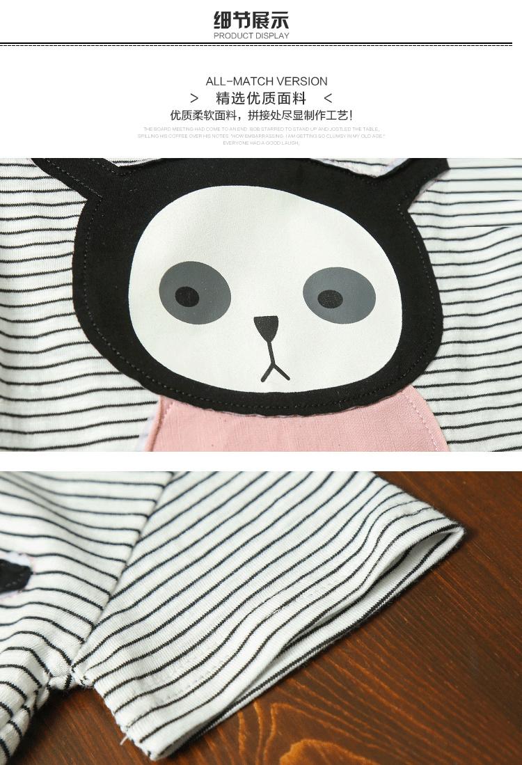 【【贝儿】小童夏季韩版可爱动物头像短袖套装】-母婴