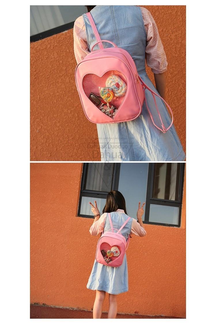 韩国可爱学生大儿童软妹马卡龙色复古原宿透明爱心双肩包