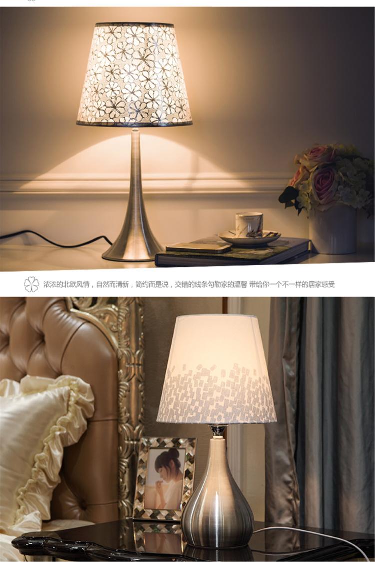 品氏台灯卧室美式台灯简约现代床头灯设计装饰灯具温馨创意卧室灯