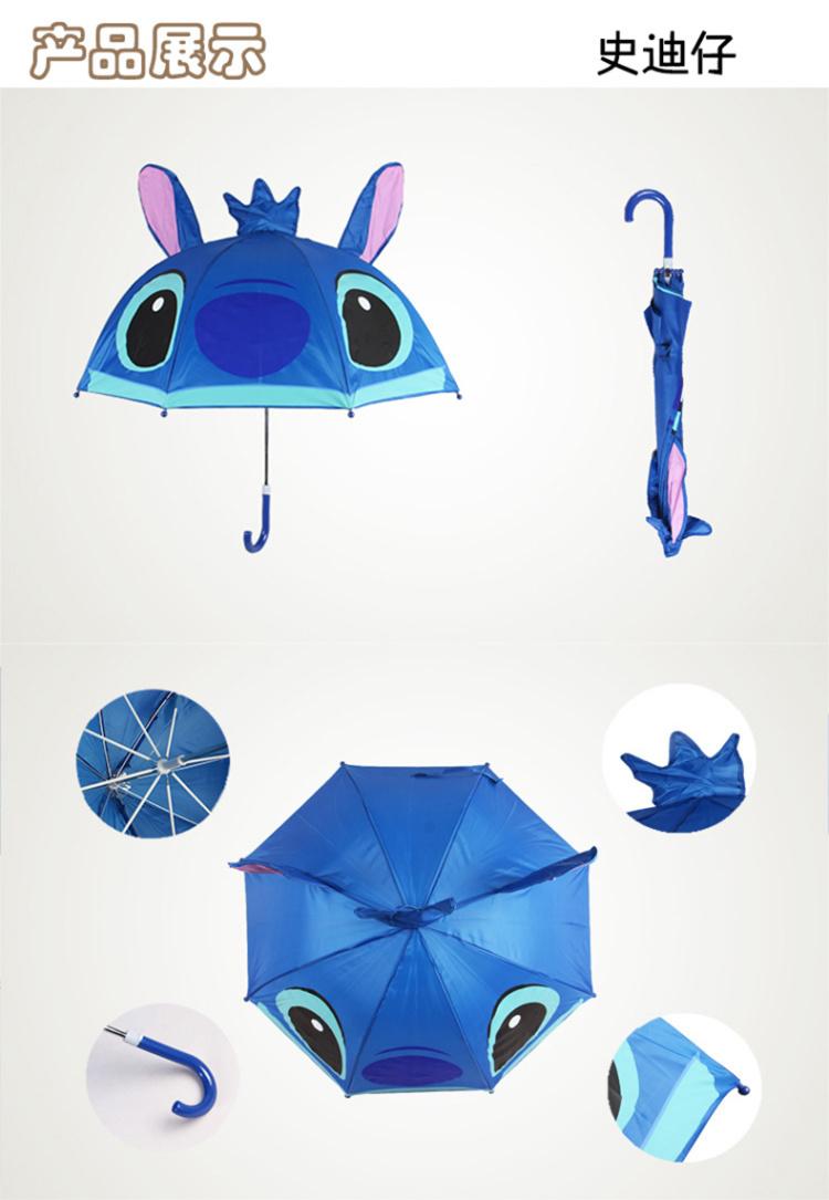 包邮儿童雨伞男宝宝晴雨伞轻巧公主伞小遮阳伞创意卡通儿童伞女
